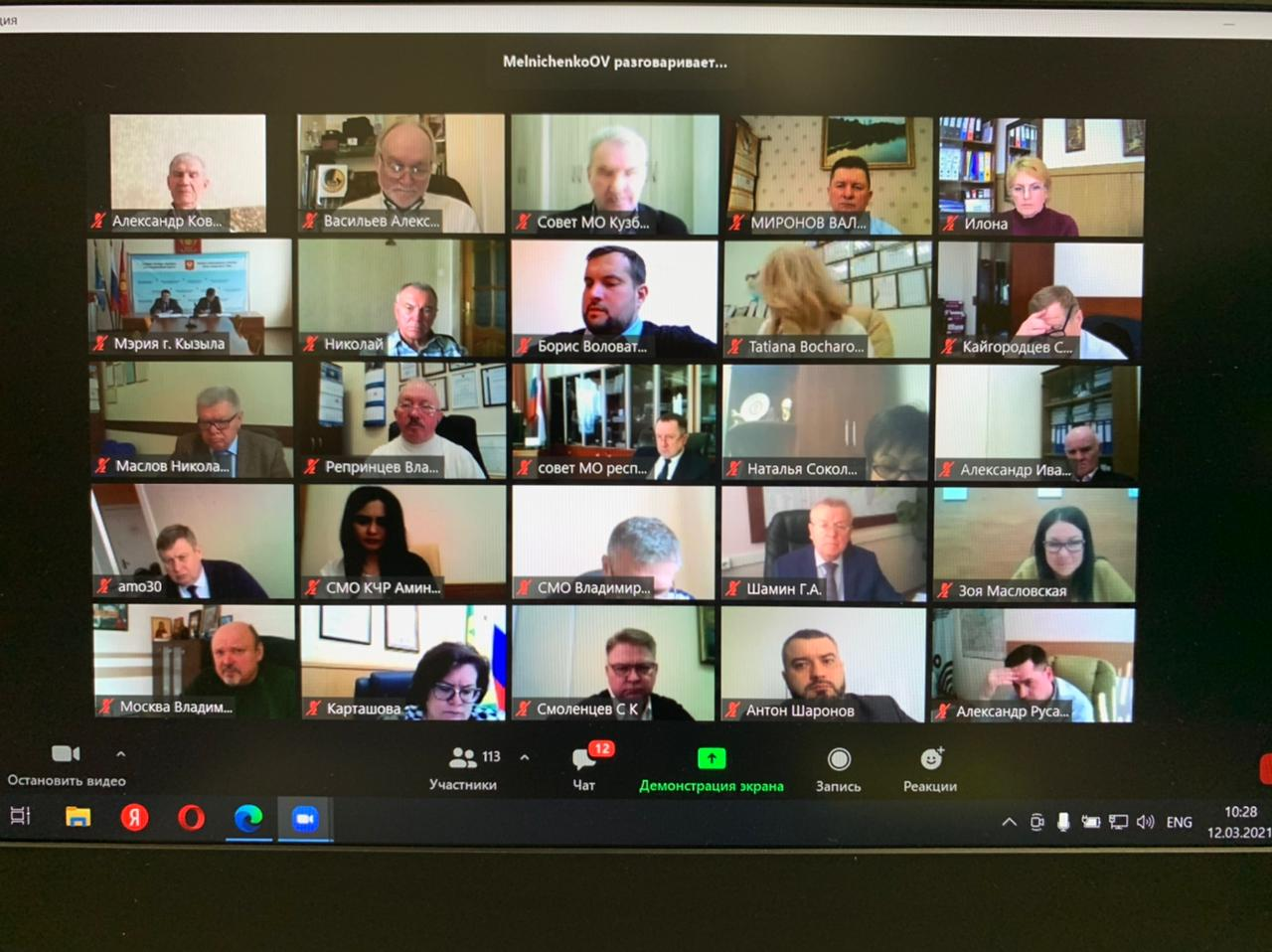 ВАРМСУ провела Всероссийское селекторное совещание                                      с руководителями и исполнительными директорами ассоциаций (Советов) муниципальных образований субъектов Российской Федерации.